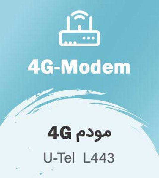 تصویر از مودم FD-LTE indoor L443