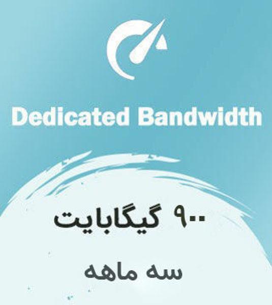 تصویر از اینترنت بیسیم اختصاصی سه ماهه با ترافیک 900 گیگابایت بین الملل