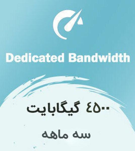 تصویر از اینترنت بیسیم اختصاصی سه ماهه با ترافیک 4500 گیگابایت بین الملل