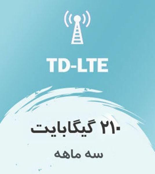 تصویر از اینترنت ثابت TD-LTE، سه ماهه ۲۱۰ گیگ با سرعت ۱ تا ۴۰ مگ