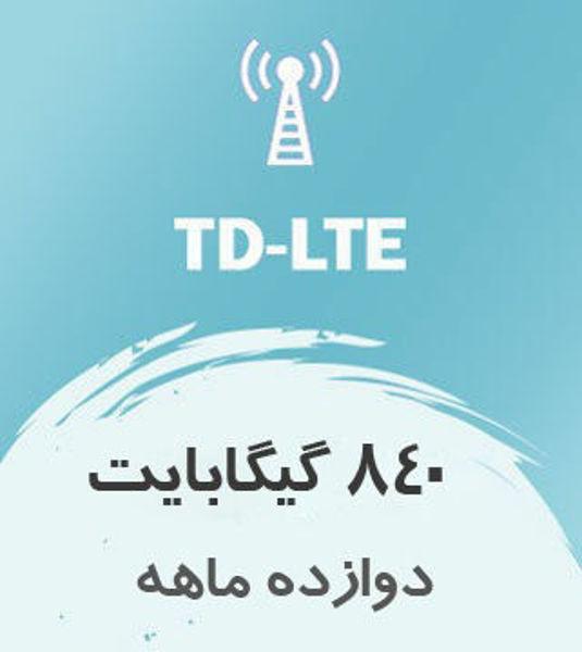 تصویر از اینترنت ثابت TD-LTE، یکساله ۸۴۰ گیگ با سرعت ۱ تا ۴۰ مگ