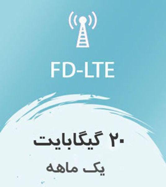 تصویر از اینترنت FD-LTE، یک ماهه 20 گیگ با سرعت ۱ تا ۴۰ مگ